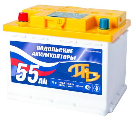 АКБ 6СТ-55 N ПАЗ (Подольск)
